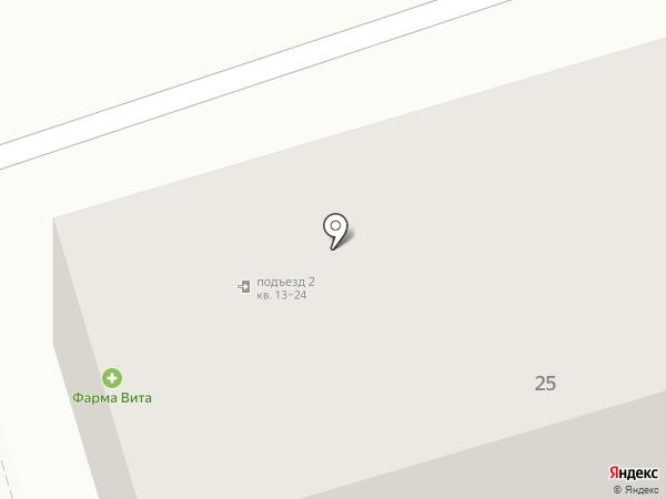 Фарма Вита на карте Киреевска