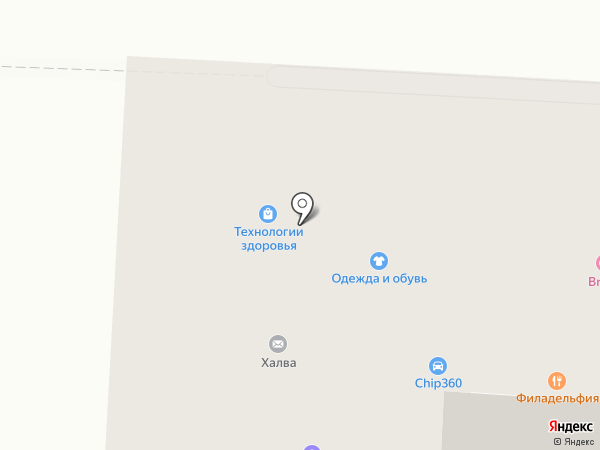 Goldwell на карте Балашихи