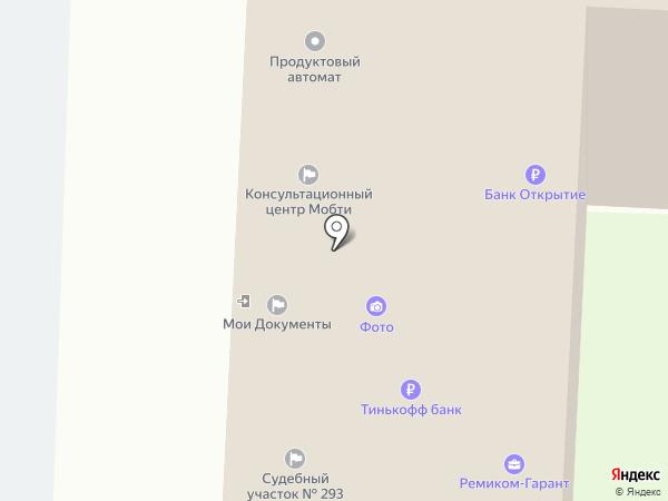 Церковная лавка на карте Балашихи