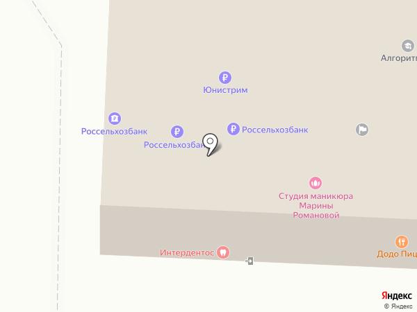 Платежный терминал, Россельхозбанк на карте Балашихи
