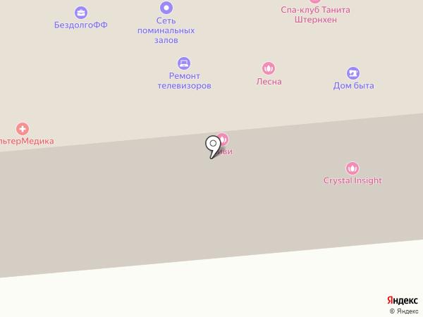 7 небо на карте Балашихи