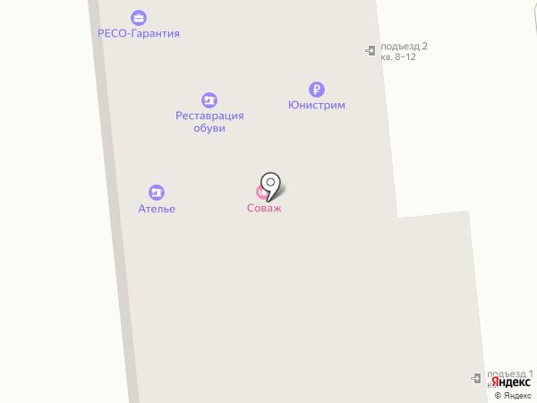 Почтовое отделение №141281 на карте Ивантеевки