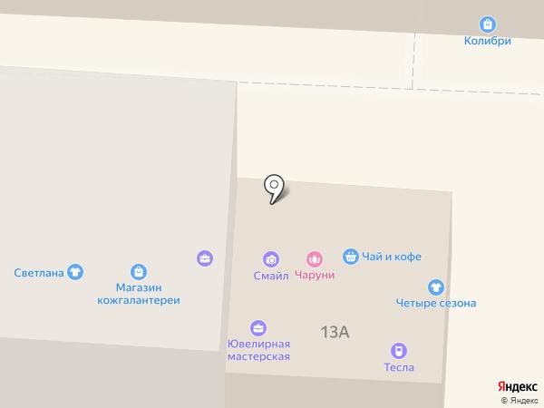 Центр правовой поддержки на карте Балашихи