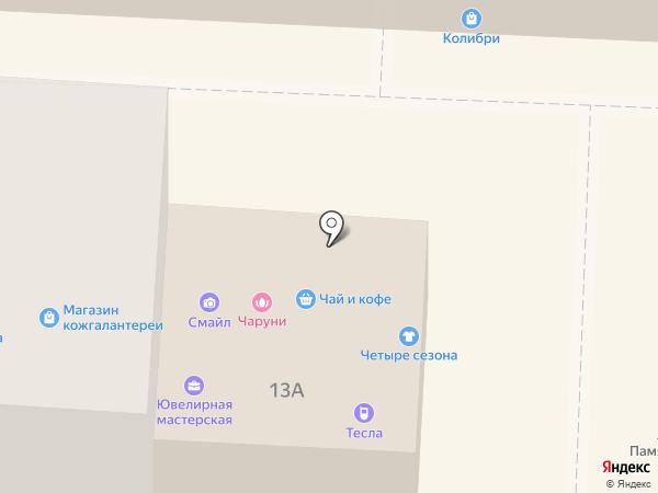 Фотосмаил на карте Балашихи