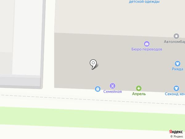 TUI на карте Балашихи