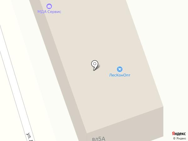 РАДУГА на карте Пушкино