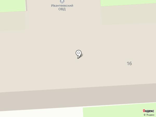 УФМС на карте Ивантеевки