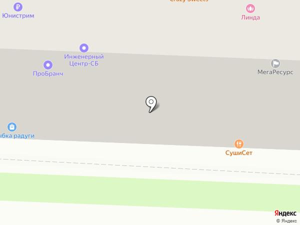 Орхидея на карте Балашихи