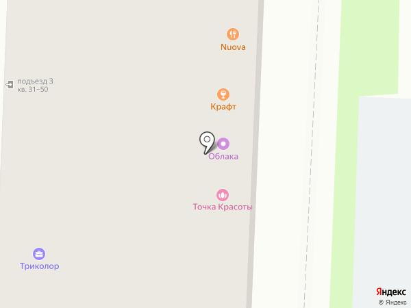 Крафт Пив`Бар на карте Балашихи