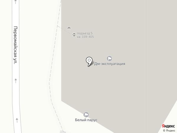 Платежный терминал, Платежный Клиринговый Дом на карте Балашихи