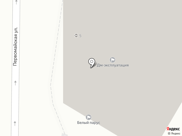 Лидер на карте Балашихи