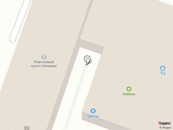 Музей восковых фигур на карте Геленджика