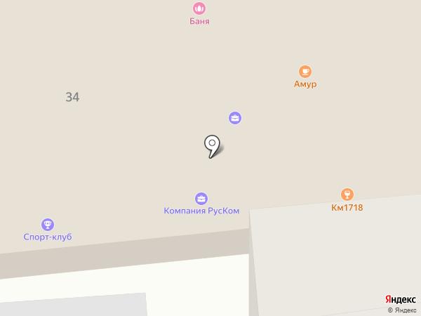 Экстродент на карте Ивантеевки