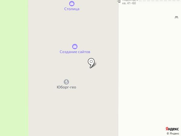 Горячие туры на карте Балашихи