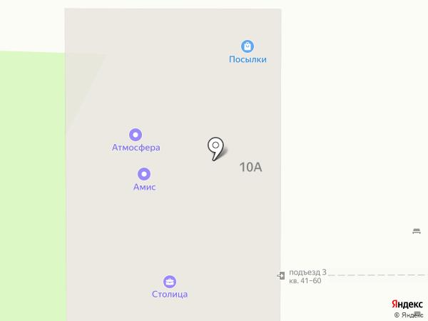 Лидер КОМП на карте Балашихи