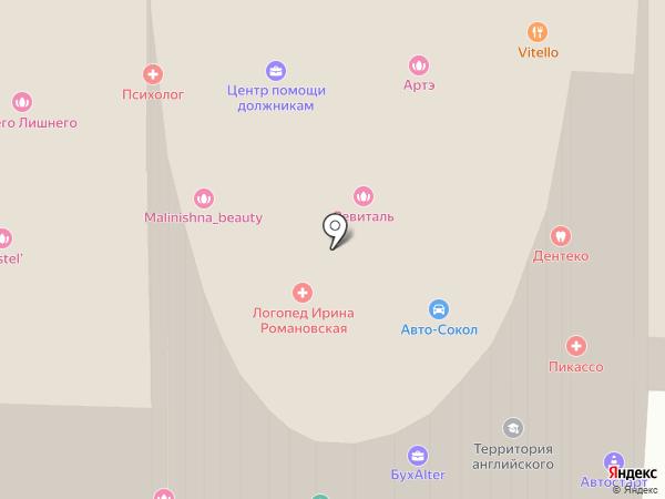 Вителло на карте Балашихи