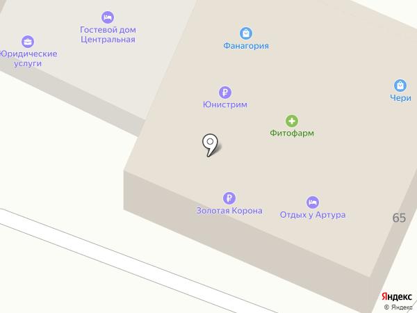 7 континентов, магазин сувениров на карте Геленджика