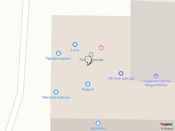 Триколор ТВ на карте Балашихи