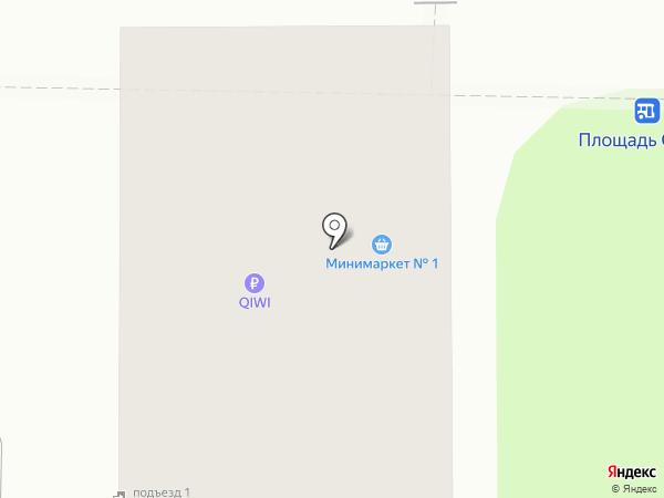 Магазин разливного пива на карте Балашихи