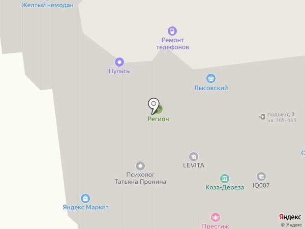 ЗдравСити на карте Ивантеевки