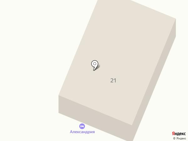 Александрия на карте Геленджика