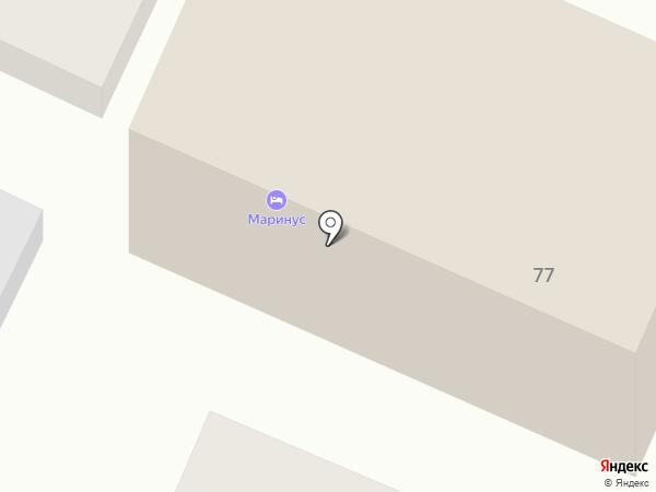 Маринус на карте Геленджика