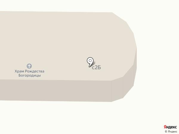 Храм Рождества Пресвятой Богородицы в Тураево на карте Лыткарино