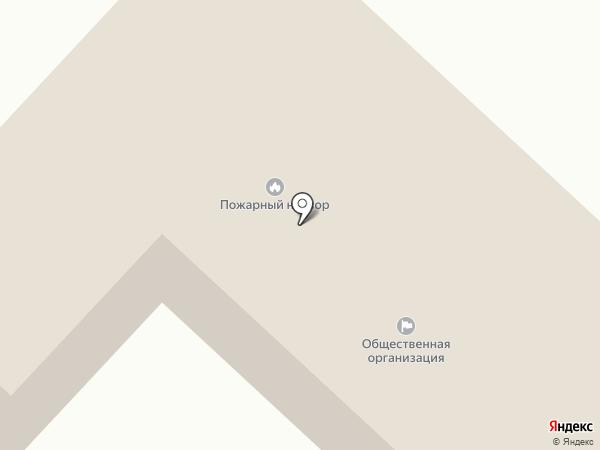 Вдпо на карте Киреевска