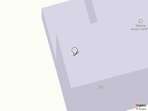 Школа искусств №4 на карте Макеевки