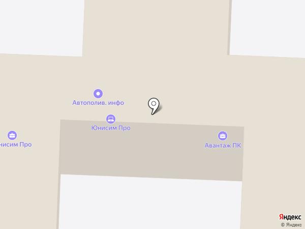 Юридическая компания на карте Балашихи
