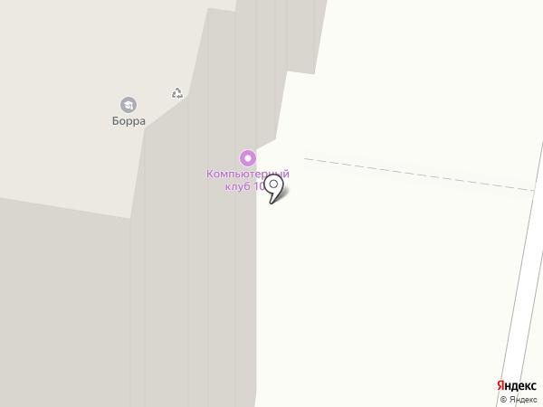 Natural на карте Балашихи