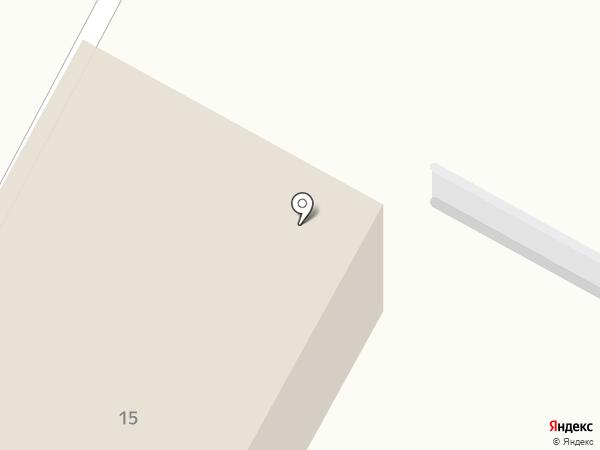 ЗАГС на карте Володарского