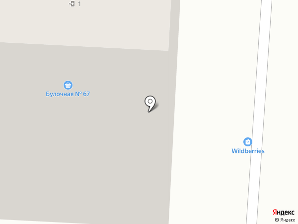 Булочная №67 на карте Томилино