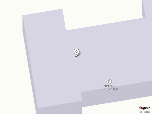Детский сад №168 на карте Макеевки