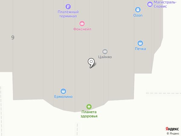 Zara на карте Балашихи