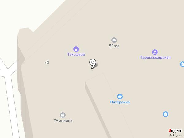Магазин медицинской одежды на карте Томилино