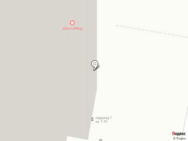 ДентаМед на карте Балашихи