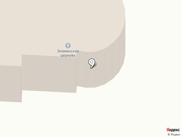 Знаменский храм на карте Лобаново