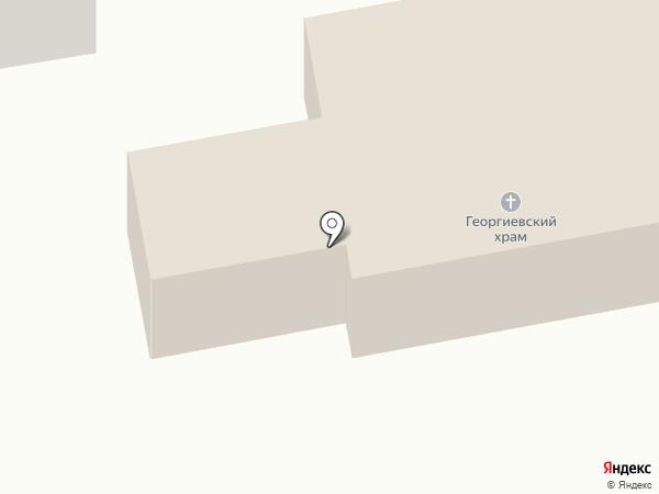 Храм Георгия Победоносца на карте Ивантеевки