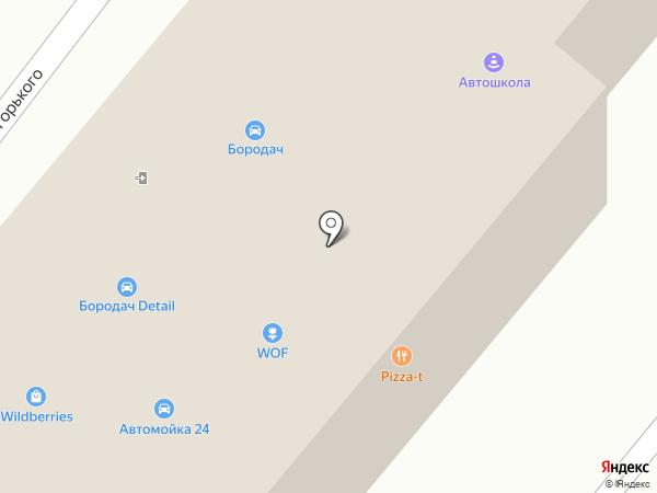МРЭО №5, Межрайонный отдел технического осмотра на карте Томилино
