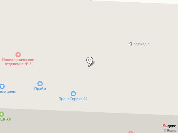 Одежда и обувь на карте Томилино