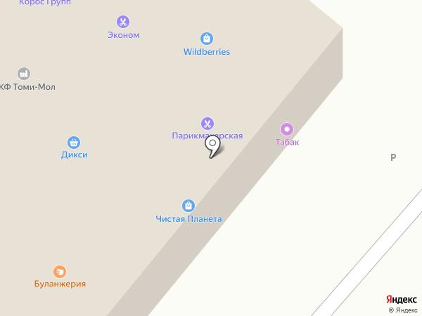 Дикси на карте Томилино