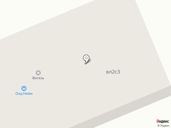 ВлаРус на карте Балашихи