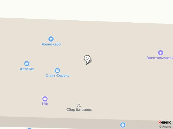 Магазин хозяйственных товаров на карте Железнодорожного