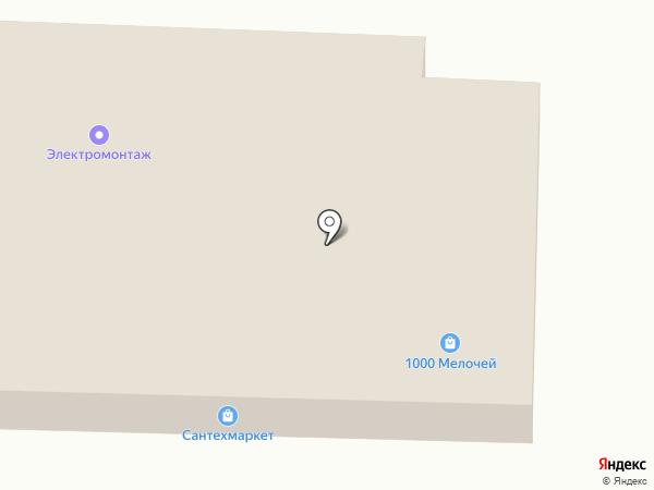 OZON.ru на карте Балашихи