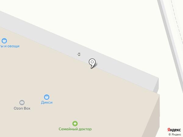 Comepay на карте Томилино