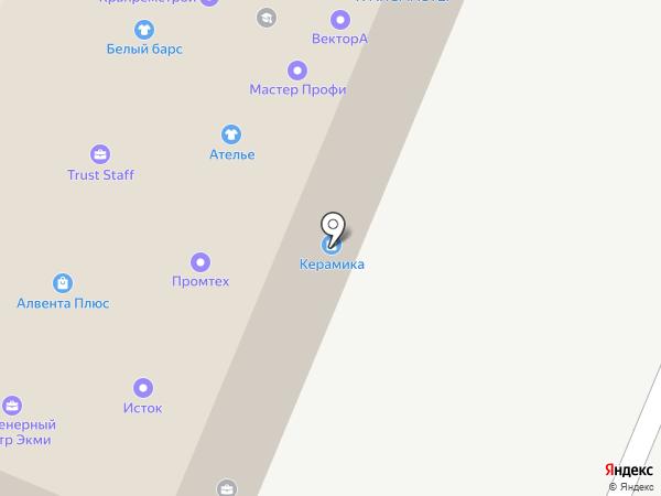 Российский государственный гуманитарный университет на карте Балашихи