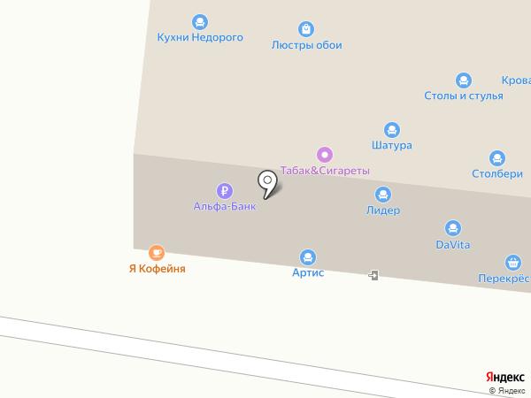 QIWI Post на карте Железнодорожного