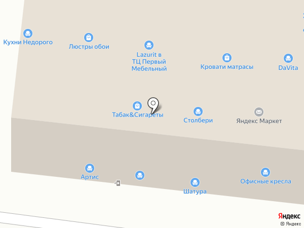 Lex-Style на карте Балашихи