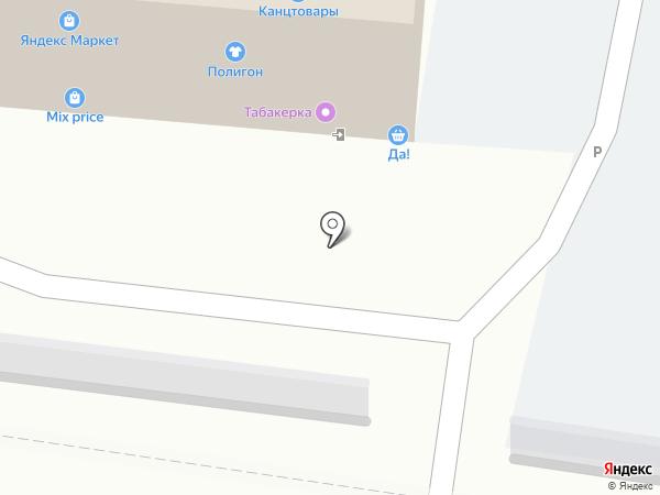 Магазин-мастерская климатического оборудования на карте Балашихи